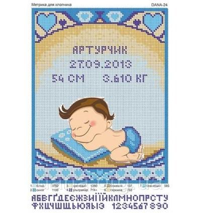 Метрика мальчик DANA-24