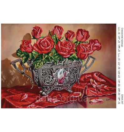 Розы DANA-347