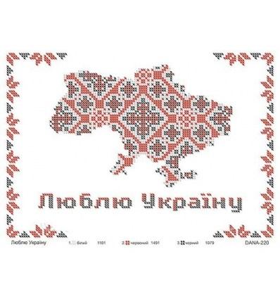 Родная Украина DANA-220