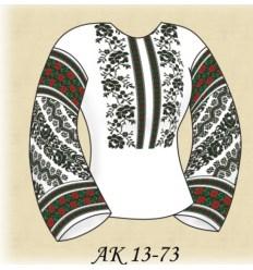 Заготовка блузки АК 13-72