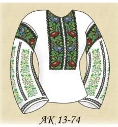 Заготовка блузки АК 13-73