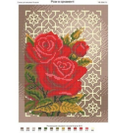 Розы в орнаменте ЧВ-3094