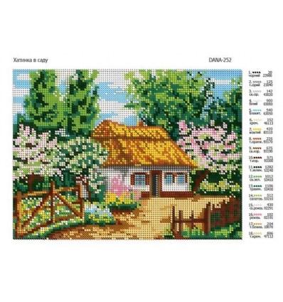 Домик в саду DANA-252