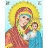 Господь Вседержитель БА4-445