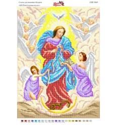 Богородица розвязывает узлы СВР-3069