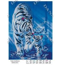 Тигр DANA-287