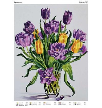 Тюльпаны DANA-326