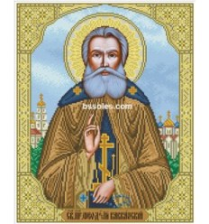 Святая Мария Египетская СМЄ