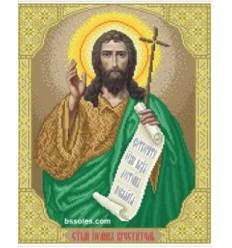 Святой Георгий СВГ