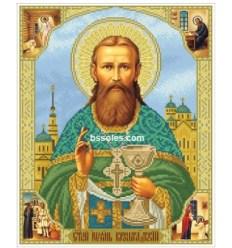 Преподобный Сергий Рождественский ПСР