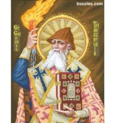 Святий Іоан Кронштадський СіК