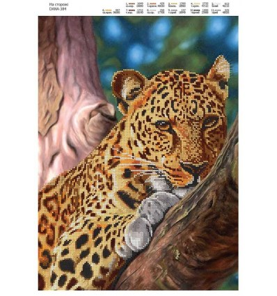 Леопард Dana-384