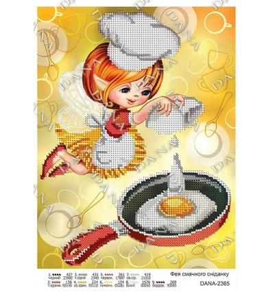 Кухонная фея DANA-2366