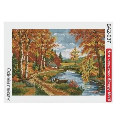 Осенний Пейзаж БА2-037(н)