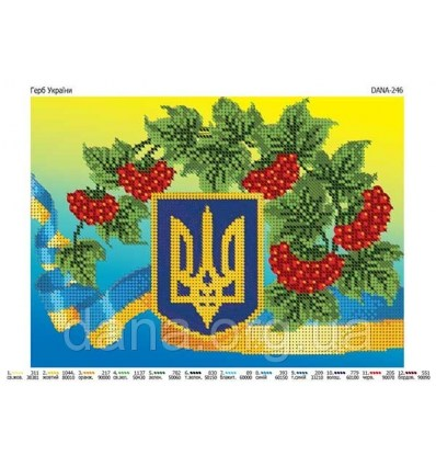 Герб Украины dana-246(н)