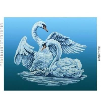 Пара лебедей ЧВ-7007(н)