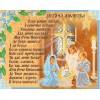 Молитва агнелу хранителю (укр) СВР-4187