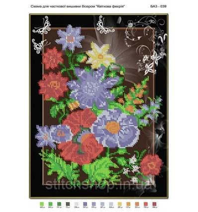 Квіткова феєрія БА3-039