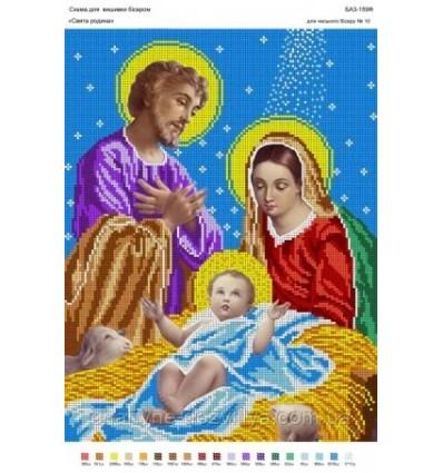 Ісус на оливковій горі ЧВ-5204