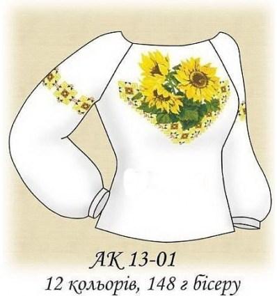 Заготовка блузки АК 13-01