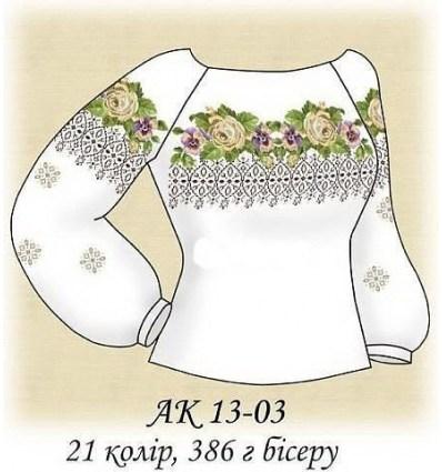 Заготовка блузки АК 13-03