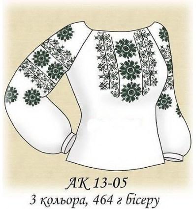 Заготовка блузки АК 13-05