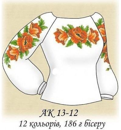 Заготовка блузки АК 13-12