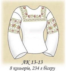 Вишивка бісером Заготовка блузки АК 13-71 купити недорого в інтерне... b1e031f749978