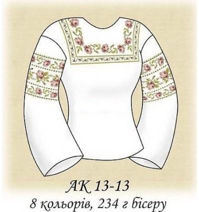 Заготовка блузки АК 13-13