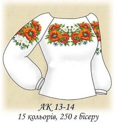 Заготовка блузки АК 13-14