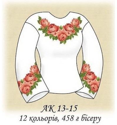 Заготовка блузки АК 13-15