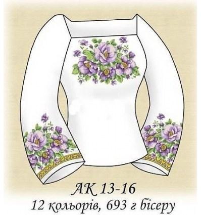 Заготовка блузки АК 13-16