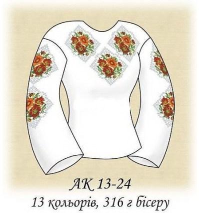 Заготовка блузки АК 13-24