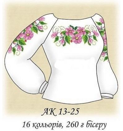 Заготовка блузки АК 13-25