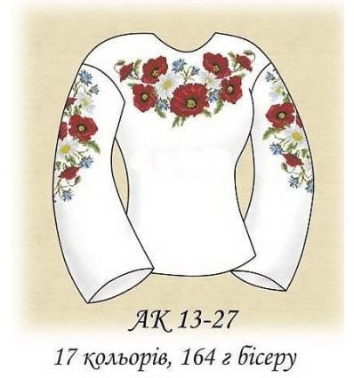 Заготовка блузки АК 13-27
