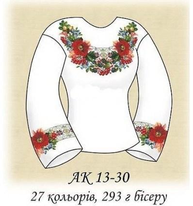 Заготовка блузки АК 13-30