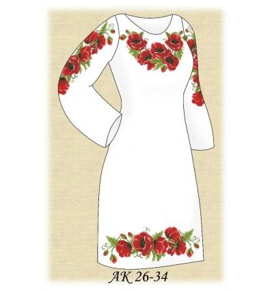 Заготовка платья АК 26-34