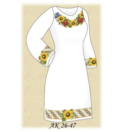 Заготовка платья АК 26-47