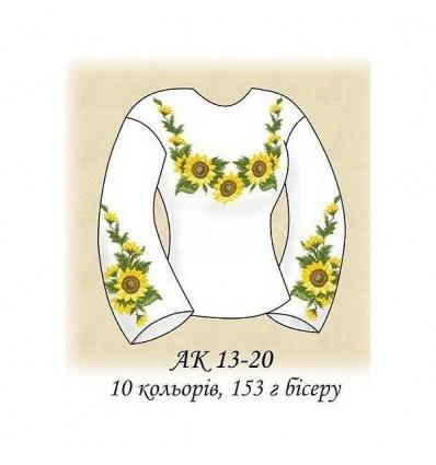 Блузка АК 13-20