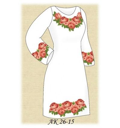 Заготовка платья АК 26-15