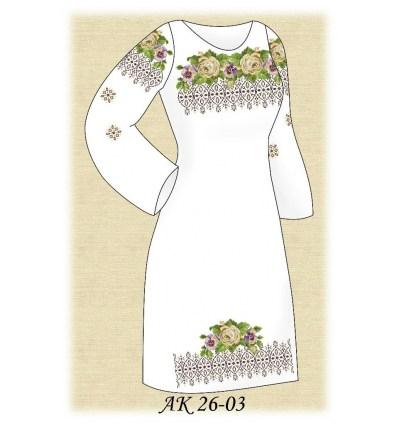 Заготовка платья АК 26-03