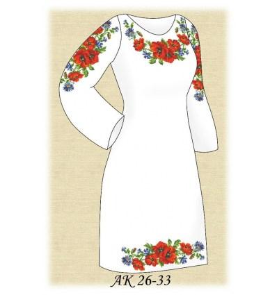 Заготовка платья АК 26-33