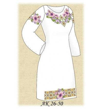 Заготовка платья АК 26-50