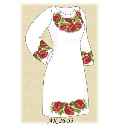 Заготовка платья АК 26-53