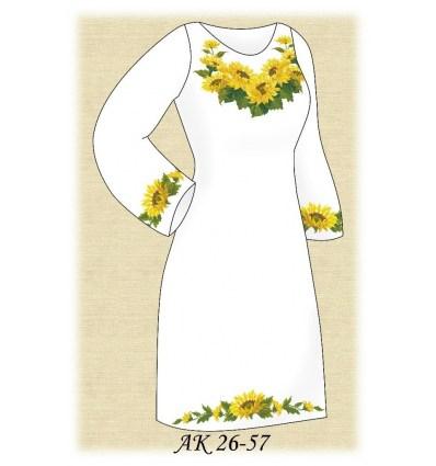 Заготовка платья АК 26-57