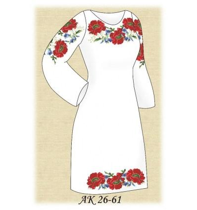 Заготовка платья АК 26-61