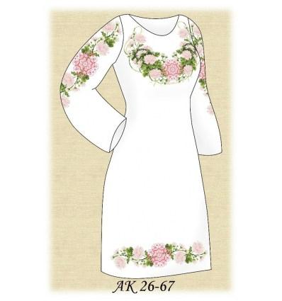 Заготовка платья АК 26-67