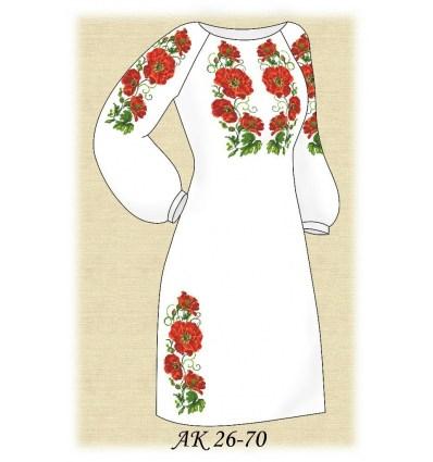 Заготовка платья АК 26-70
