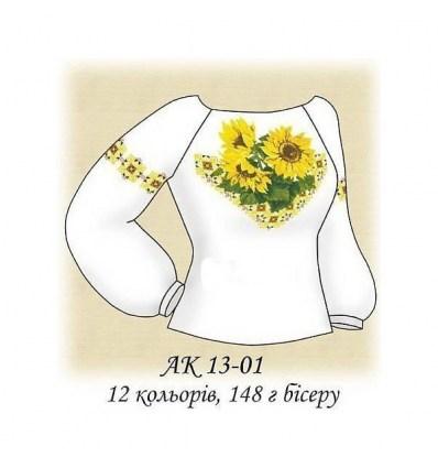 Блузка АК 13-01(н)