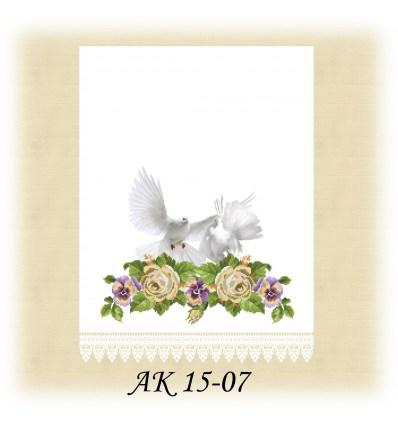 Заготовка рушника АК 15-07